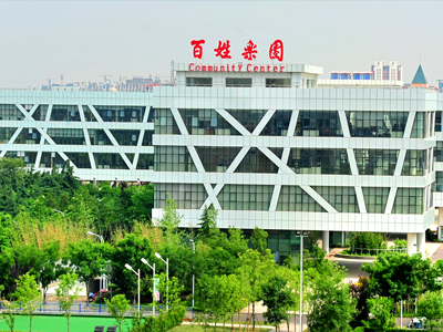 Community Center (Civic Culture Center) of Chengyang District, Qingdao