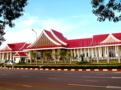 Vientiane International Conference Center